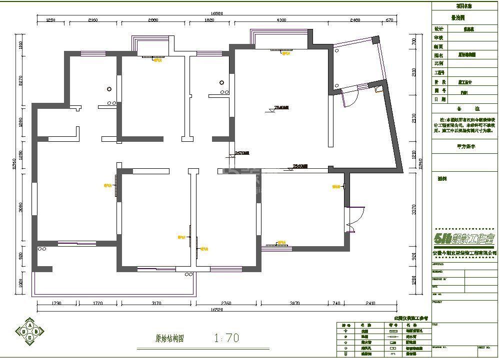 景治园170平新中式风格案例