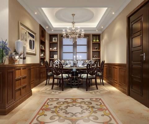 西安金辉世界城180平四居室美式古典ballbet贝博网址风格