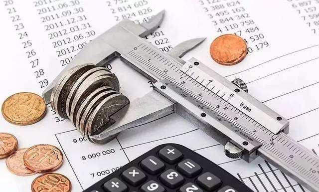 怎样判断预算报价是否合理