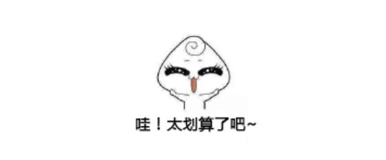 """古城全民沸腾日(2020年2月28-29日晚19:00-20:00)两日为""""家""""再度狂欢!"""
