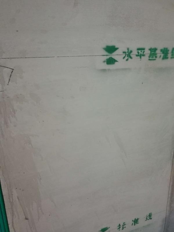 各种标准线已经齐全,现场所需各种成品保护已经按标准保护到位,材料验收已达标,展示牌信息填写完整。