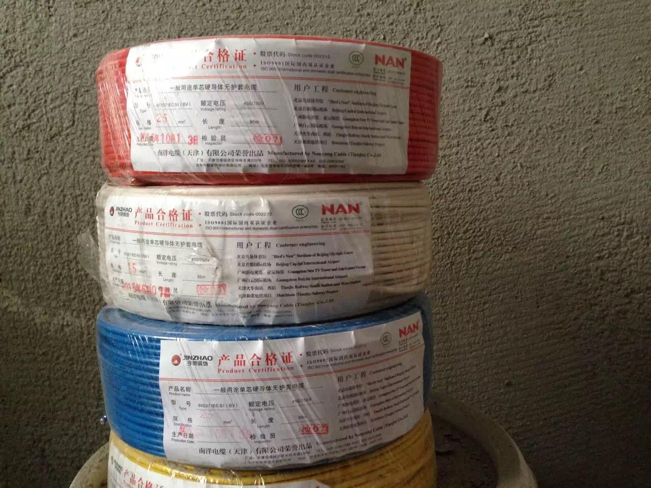各种标准线已经制作齐全,现场所需各种成品保护已经按标准保护到位,材料验收已经达标,水电标准线已经完成。