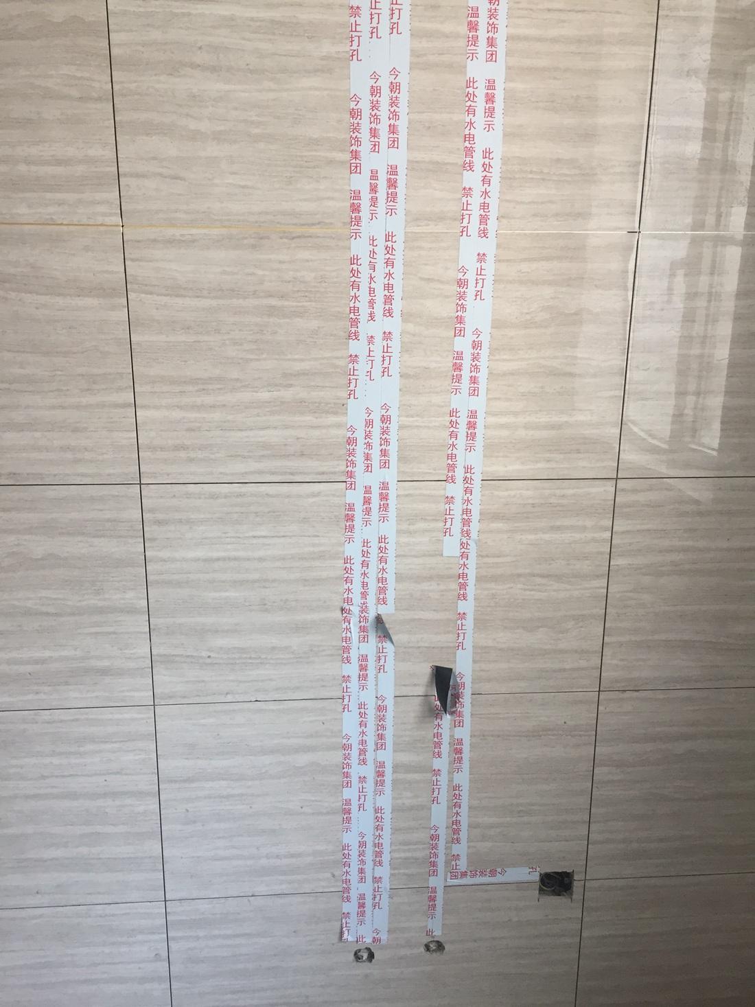 厨卫墙地面砖铺贴墙砖压地砖,厨卫墙地砖铺贴完成后张贴水电改造字贴。