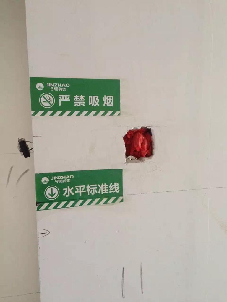 材料摆放整齐,入户门保护完好,材料都是今朝专用。